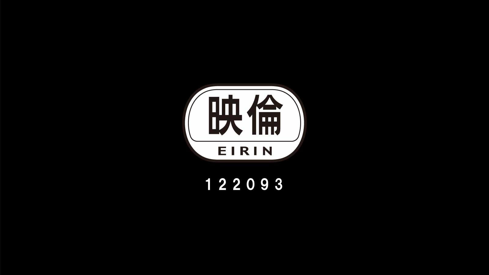プロダクション・ノートVol.56「映画倫理機構」 – 癒しのこころみ ...